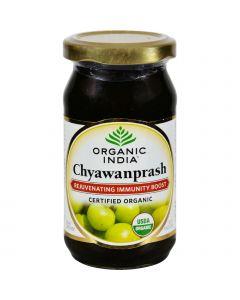Organic India Chyawanprash Herbal Jam 100% Organic - 8.8 oz